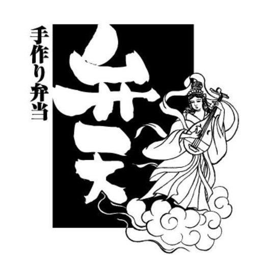 株式会社Foosic(弁天・nina's deli・宅配オードブル弁天・いっきゅう)